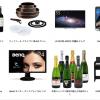 「Amazonプライムデー」の対象商品をチラ見せ、4K対応55インチTVやDellノートパソコンなどがセール登場予定