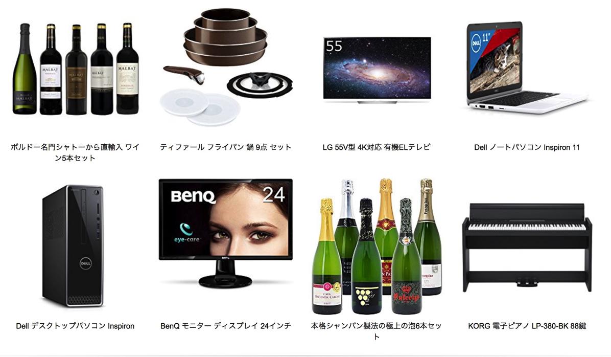 Amazon:プライムデー対象商品を一部チラ見せ