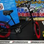 【ヨドバシカメラ】新宿西口に自転車専門フロアをオープン!約200mの試乗コースもあり