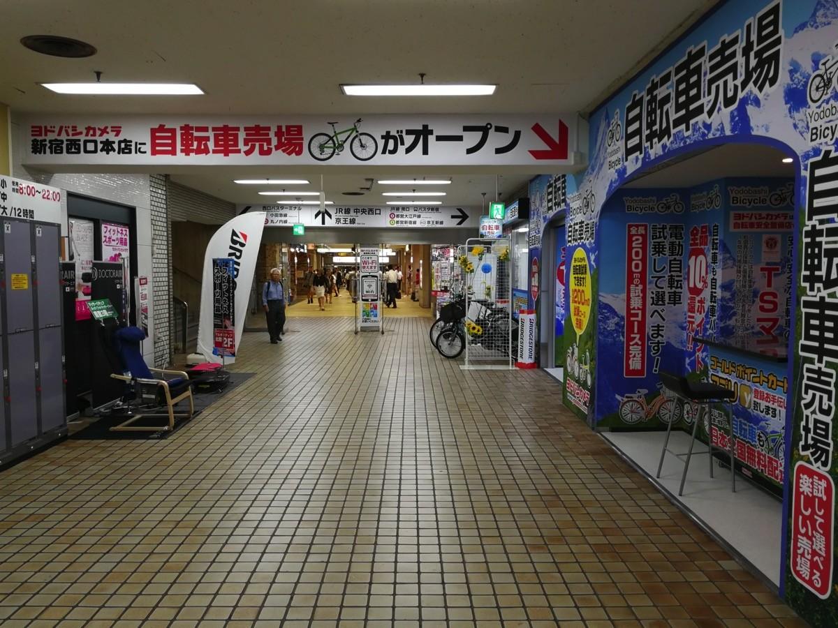 ヨドバシカメラ新宿西口本店 携帯スマートフォン館地下2階