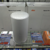 据置用WiMAX 2+ルータ「Speed Wi-Fi HOME L01」、UQ版も白ロム在庫ありに