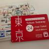 「Tokyo Subway Ticket」訪日外国人向けに主要駅でも発売、東京メトロ・都営地下鉄全線が時間制で乗り放題
