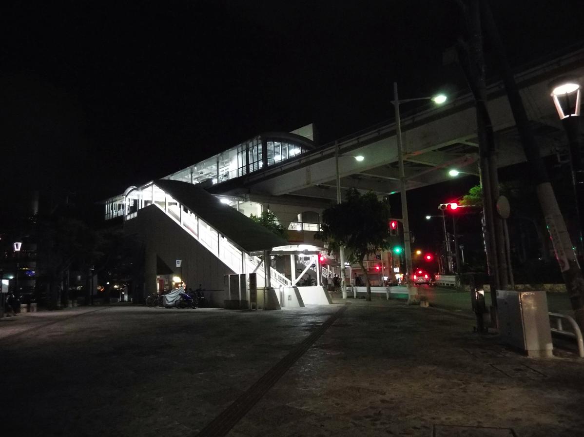 ゆいレール「美栄橋駅」