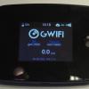 セカイルーター「G3000」ドコモネットワーク接続の目処立たず、返品・返金対応も受付