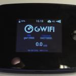 世界対応ルーター「G3000」会員登録・ルーター登録・データチャージ方法を紹介