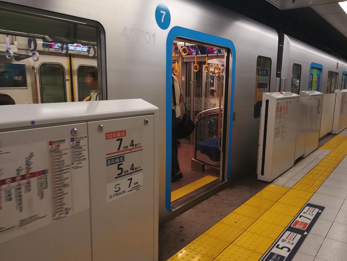 新宿三丁目駅では、ドアが1つ(車両ごと)しか開かない