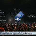 ZenFone 4の日本価格を勝手に予想、標準モデルの国内価格は約5.0万円か?