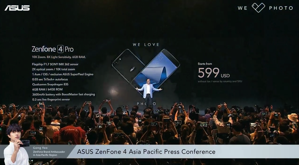 ASUS:ZenFone 4シリーズを発表