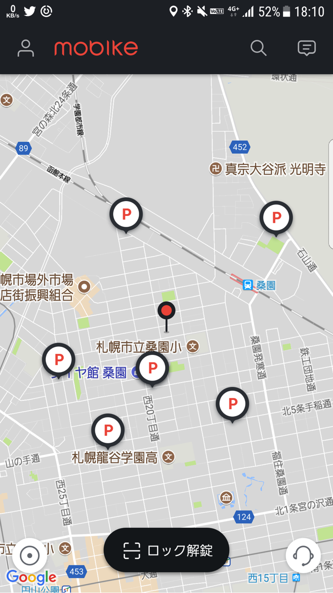 サイクルポートは「Mobike」アプリで確認可能