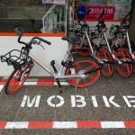 Mobike、ofo、メルカリ、DMM、続々と開始される「シェアバイク」で心配なこと