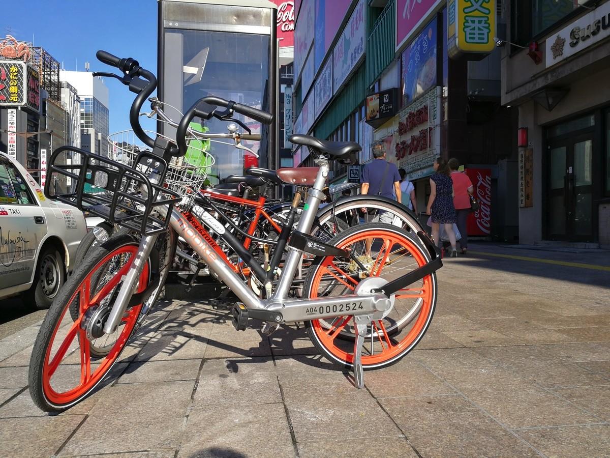 すすきの交差点付近に「乗り捨て」されていた「Mobike」