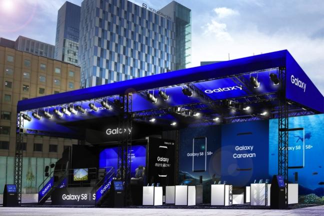 Galaxy Studio(キャラバンカー型)会場イメージ