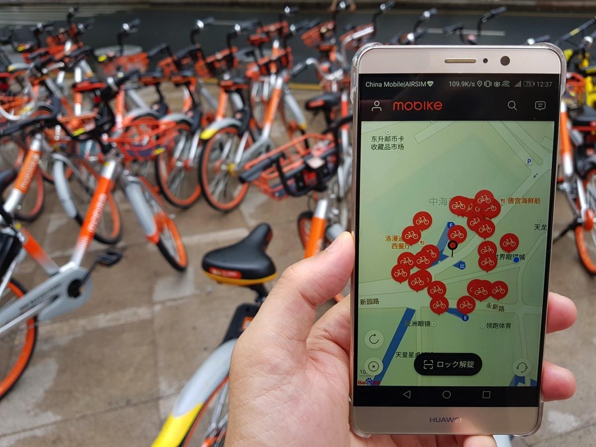 中国・深圳で「Mobike」を試す