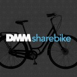 DMMとメルカリもシェアサイクル事業参入を発表、2017年末〜2018年初頭に