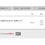 ASUS、ZenFone 3シリーズとアクセサリのセットを割引価格で販売、新製品発表前に在庫処分か