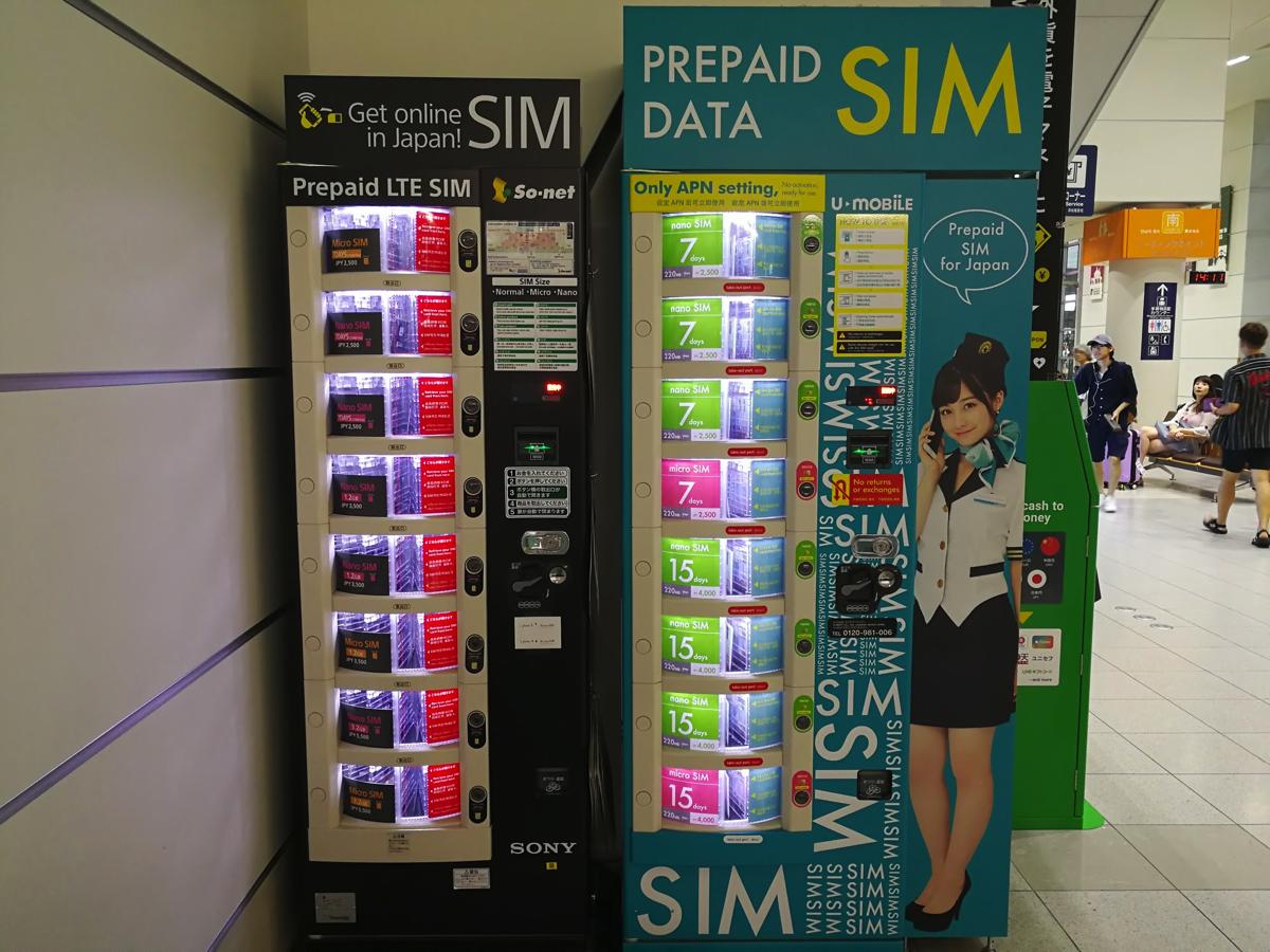 荷物受取場(ターンテーブル)を出てすぐ左手にあるプリペイドSIMカード自動販売機