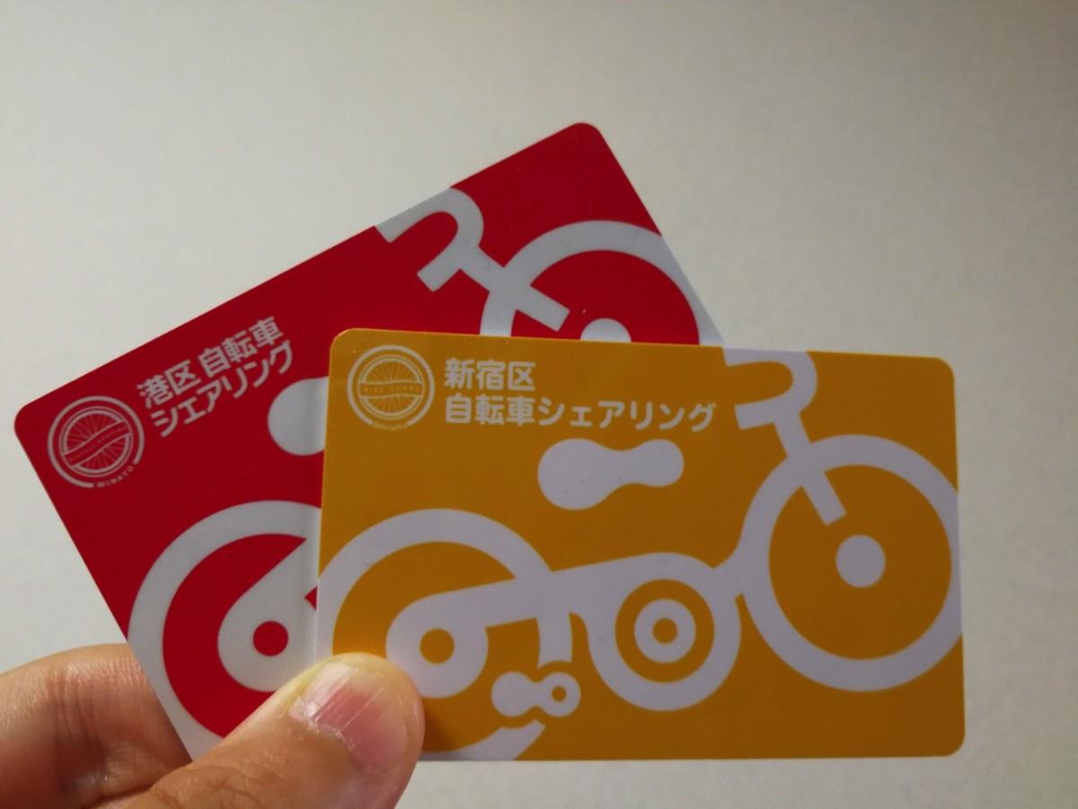 FeliCa搭載の交通系ICカードや、自転車シェアリング用のカードを使ってのレンタルも可能