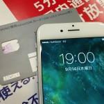 【レポート】ソフトバンクのiPhoneをSIMロック解除なしで使える「b-mobile S スマホ電話SIM」を紹介