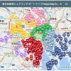 渋谷区も「ちよくる」乗り入れ可能に、ドコモ・バイクシェアのサービスが7区合計330ポートに拡大