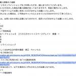 ドコモオンラインショップ、初日予約のiPhone 8・8 Plus購入期限は9月28日(木)