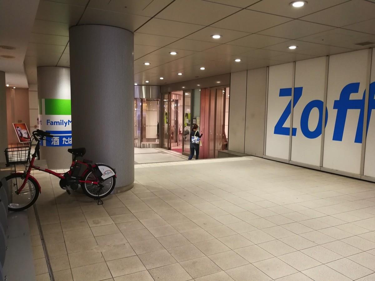 渋谷マークシティのサイクルポート