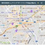 渋谷区の自転車シェアリングサービスを試す – 「渋谷区マークシティ」ポートは渋谷駅直結だけど駅から遠い
