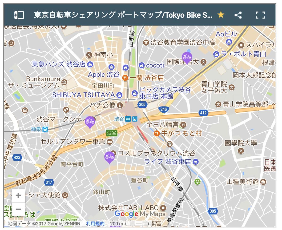 渋谷駅付近のサイクルポート