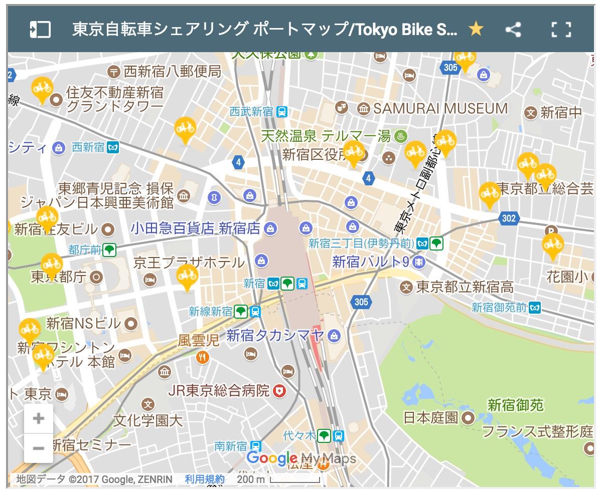 新宿駅付近のサイクルポート