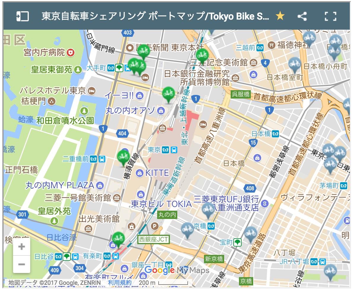 東京駅付近のサイクルポート