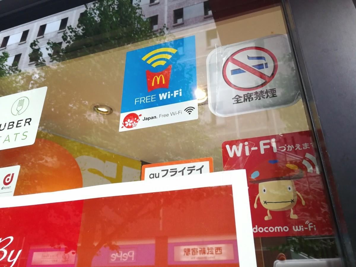 「docomo Wi-Fi」が利用可能に