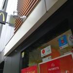 マクドナルド、一部店舗で「docomo Wi-Fi」が利用可能に