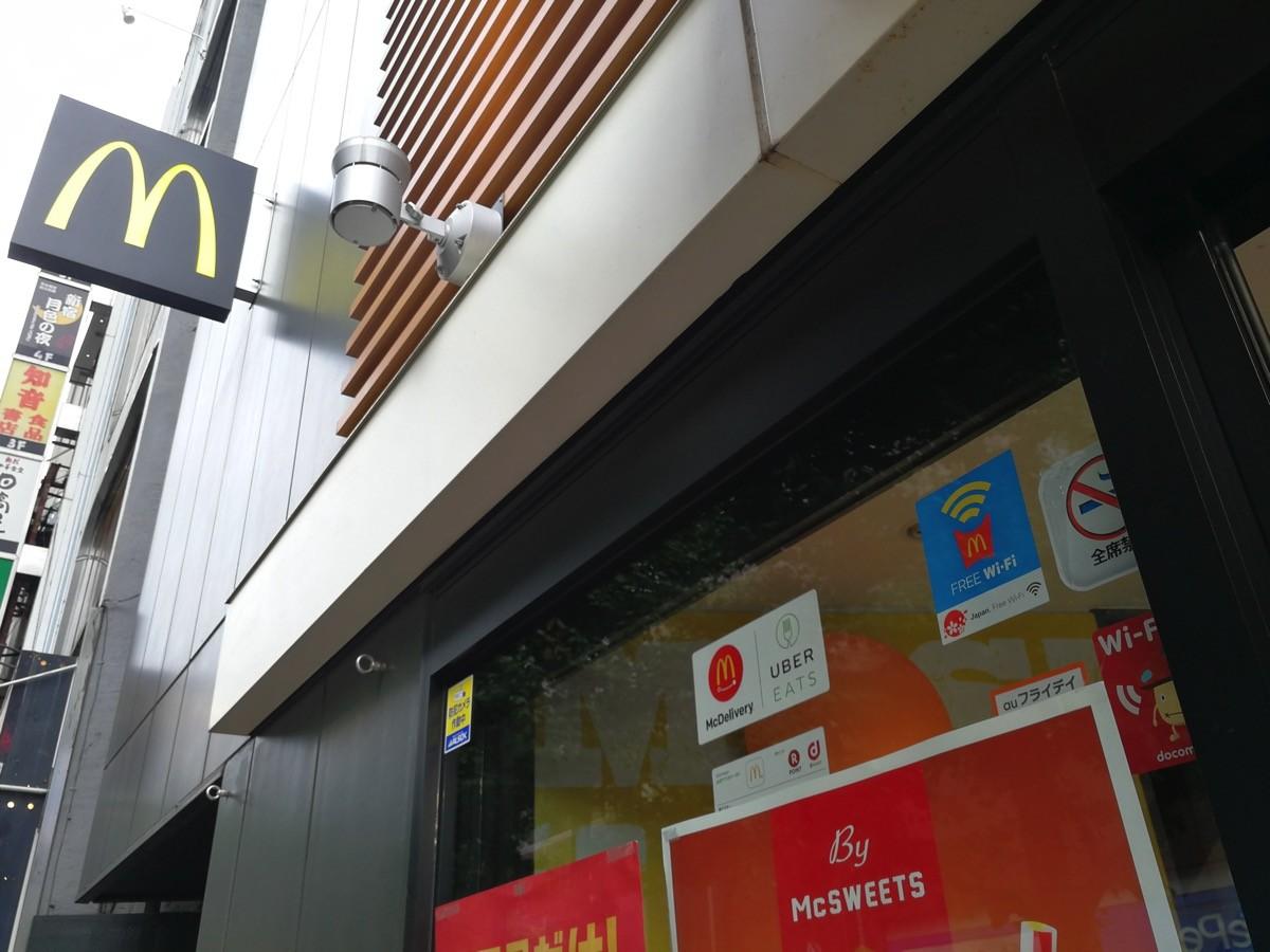 マクドナルド西武新宿駅前店