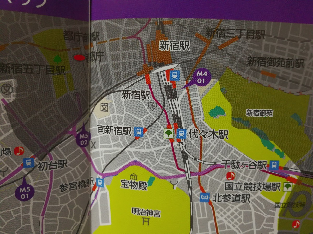 渋谷区コミュニティサイクルポートマップ