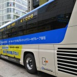 AIRPORT BUS 「TYO-NRT」 2020年2月に運行開始、THEアクセス成田と東京/有楽町シャトルを統合