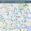大田区コミュニティサイクル、大田区役所前や六郷特別出張所など6箇所にポート設置、ポートは全23箇所へ拡大