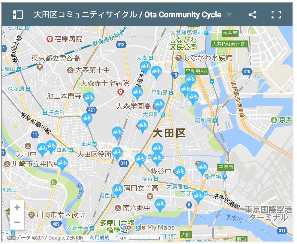 大田区コミュニティサイクル、区役所前や出張所など6箇所にポート設置