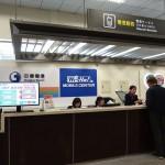 【台湾】台北松山空港で日本国内で使えるプリペイドSIMカード発売、国内価格よりも割安