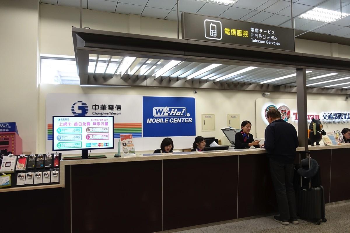 松山空港にテレコムスクエアのカウンターがオープン