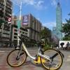 【台湾】シェアバイク「oBike」を試す – 台北市内は「YouBike」が圧倒的に人気