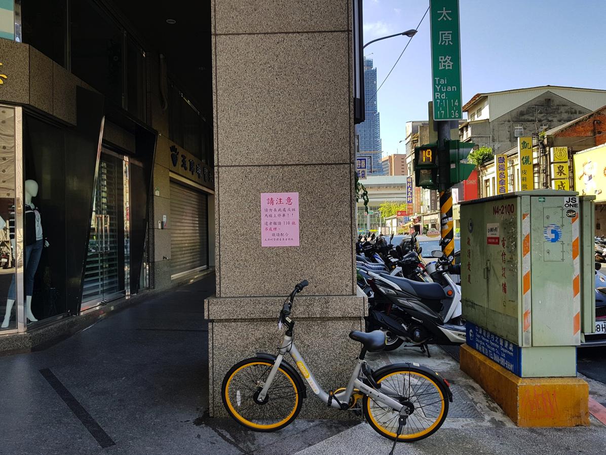 NewImage「駐輪禁止」の看板のすぐ近くに駐輪される「oBike」