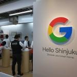 Google Homeをビックカメラで購入、2台同時購入で20,000円に割引