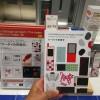 KDDI「ケータイの形態学」が本に、au Online Shopで約3,000円