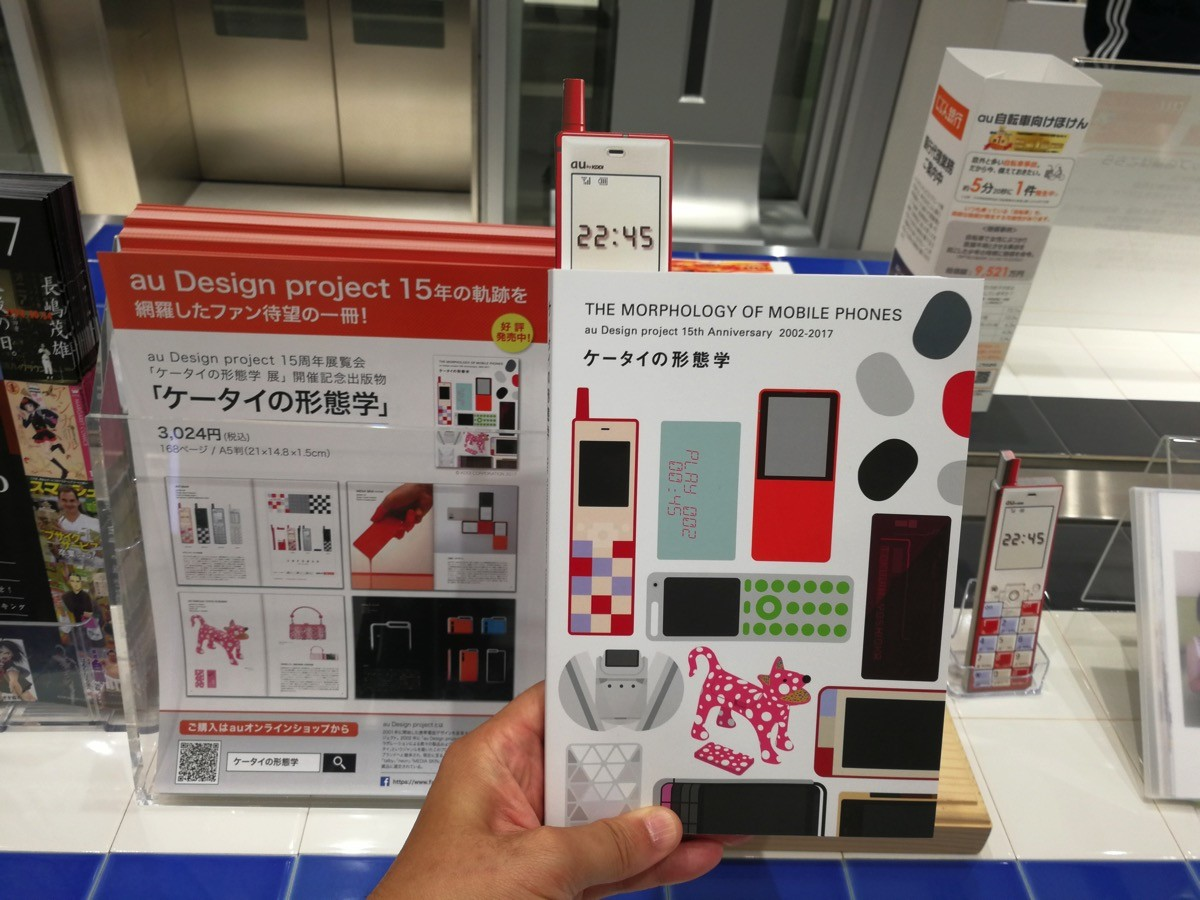 171007_au_Design_project.jpg