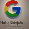 「Google Home」の販売店・キャンペーン一覧、二台同時購入で二万円や同時購入品のポイント5倍など