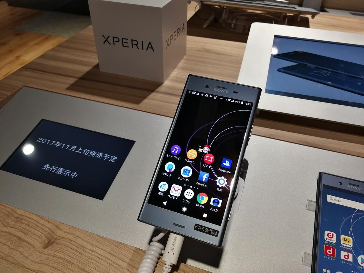 Xperia XZ1 SO-01K