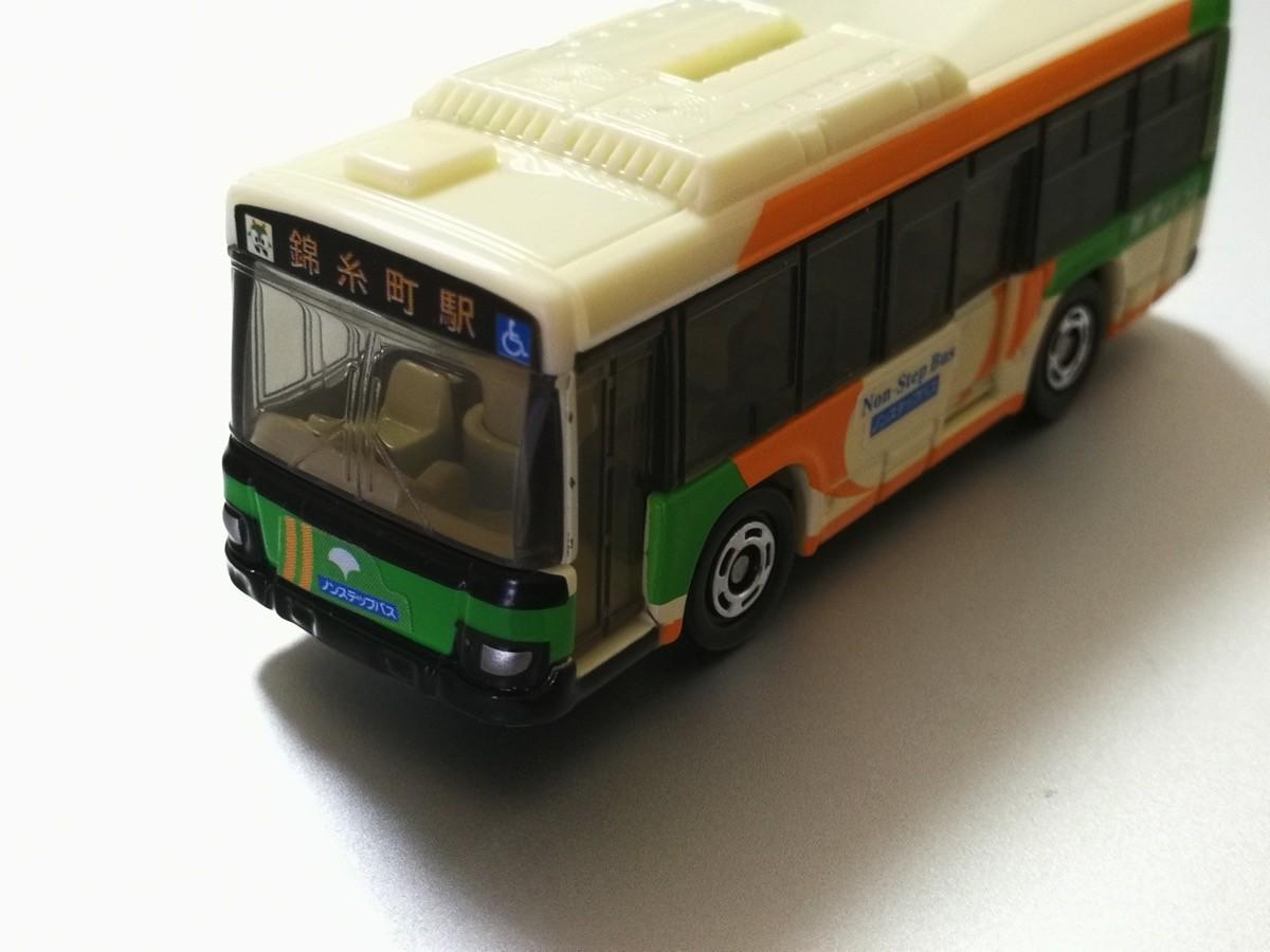 都営バスのトミカ「いすゞ エルガ 都営バス」