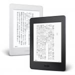 Kindle・Paperwhite・マンガモデルセール、最安5,980円から。5月13日(日)まで