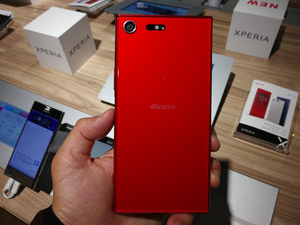 「Xperia XZ Premium SO-04J」新色「Rosso」