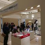 新宿タカシマヤに「+Style」の期間限定ショップ、「Mode1 RETRO」や自撮り棒内蔵ケース、Bluetoothトラッカーなどを展示・販売
