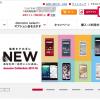 ドコモオンラインショップ、入荷済みiPhone Xの購入手続は11月1日(水)10時から!